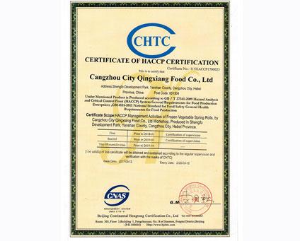 HACCP英文版